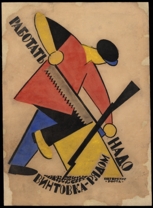 one must work the rifle is right here, Vladimir Lebedev, russian, constructivist art